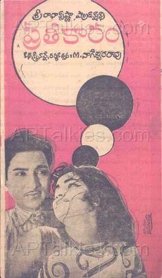 Pratheekaram (1969) 1969 Movie, Movie Songs, Movies, Books, Movie Posters, House, Ideas, Libros, Films