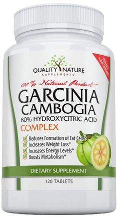#1 Pure Garcinia Cambogia Extract 80 HCA - 120 Fast Acting Tablets 3,000 Mg/day Strongest - Garcinia Cambogia Extract Pure - 100% Natural Appetite Suppressant and Weight Loss Supplements. No Calcium Added - Pure 80% Extract! Lose Weight or Money Back! Guarantee By Quality Nature. http://zingxoom.com/d/cwHHJ7NT