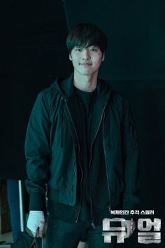 Yang Se Jong Korean Wave, Korean Men, Asian Actors, Korean Actors, Dramas, Big Bang Top, Romantic Doctor, Best Kdrama, Hallyu Star