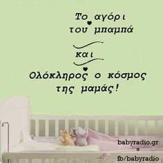 Family Quotes, Love Quotes, Baby Boom, Children, Kids, Parenting, Google, Qoutes Of Love, Young Children