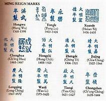 oriental vase markings