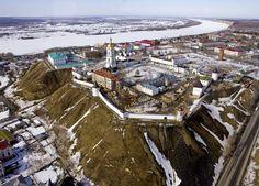 Rusia Tobolsk Kremlin