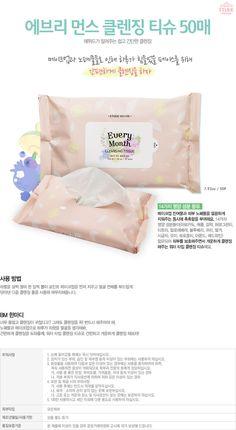 Etude House Korea Jakarta: Etude House Every Month Cleansing Tissue 50P