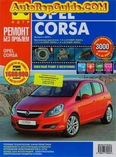 Technical repair manual car opel meriva provides excellent color download free opel corsa 2006 repair manual image by fandeluxe Gallery
