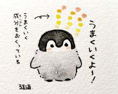 Watercolor Art Paintings, Watercolor Animals, Painting & Drawing, Pinguin Drawing, Penguin Party, Cute Kawaii Drawings, Cute Penguins, Illustrations And Posters, Funny Animal Pictures