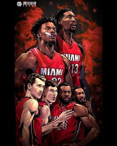 American Airlines Arena, Nba Wallpapers, King Of Fighters, Sports Pictures, Sports Art, Miami Heat, Nba Players, Basketball Players, Cool Art