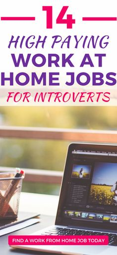 The 14 Best Work At Home Jobs For Introverts Jobs | No Experience | Legitimate | No Experience | Mom #jobs #makemoneyonline #WAHM #entrepreneur #homebiz #makemoney #makemoneyfromhome #makemoneyathome