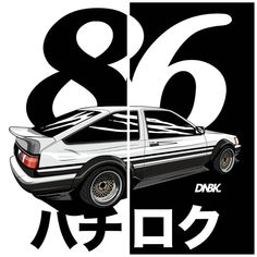 Best classic cars and more! Sport Cars, Race Cars, Japanese Domestic Market, Ae86, Car Illustration, Japan Cars, Car Posters, Car Drawings, Automotive Art