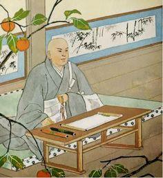 O Budha  Original Nichiren Daishonin Sama escreveu várias cartas para seus discípulos. Hoje algumas ou muitas delas; fazem parte de uma coleção e são chamadas de Gosho. Graças aos trabalho do sábio e Mestre Nitiko Hori Sama do Nichiren Shoshu e ao Grande Mestre Jossei Toda Sama do Sokka Gakkai