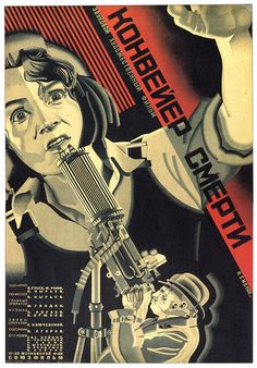 "MP555. ""Konveer smerti"" Russian Movie Poster by Stenberg Brothers (Ivan Pyryev 1933) / #Movieposter"