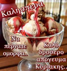 Cereal, Greek, Vegetables, Breakfast, Food, Morning Coffee, Essen, Vegetable Recipes, Meals