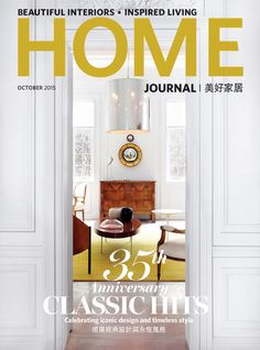 October Issue, 2015