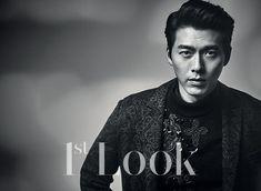 Hyun Bin for Look magazine March Issue Secret Garden Drama, Ha Ji Won, Look Magazine, Daddy Long, Handsome Prince, Hyun Bin, Love Affair, Korean Actors, Korean Dramas