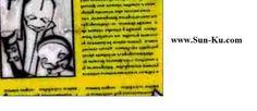 00137 Postais de Ku http://www.Sun-Ku.com #SunKuWriter #BibleOfFuture