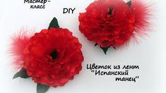 """Красный цветок из лент """"Испанский танец""""  / DIY Kanzashi"""