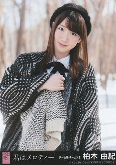 43rd Single 「Kimi wa Melody」 #Yuki_Kashiwagi #柏木由紀 #NogizakaAKB #乃木坂AKB #AKB48 #NGT48