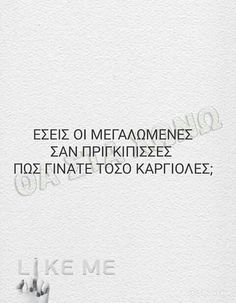 Fake Friends, Sarcasm, Like Me, Wise Words, Gentleman, Math, Funny, Quotes, Humor