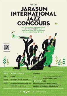 Series of poster illustration for Jarasum international Jazz and Rhythm and Barbecue festivals during Dm Poster, Jazz Poster, Design Poster, Poster Layout, Web Design, Flyer Design, Logo Design, Design Art, Jazz Festival