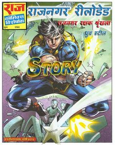 Raj Comics Pdf In Hindi Doga