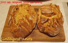 Συνταγές Μαγειρικής: Ψωμί χωρίς ζύμωμα, στη γάστρα