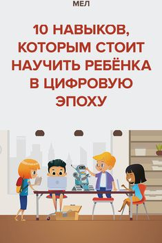Baby Education, Holidays With Kids, Kids Corner, Mom And Baby, Child Development, Kids And Parenting, Elementary Schools, Homeschool, Teaching