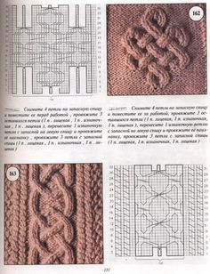 celtic knot with pattern Cable Knitting Patterns, Knitting Stiches, Knitting Charts, Lace Knitting, Knitting Designs, Knit Patterns, Knitting Projects, Crochet Stitches, Stitch Patterns