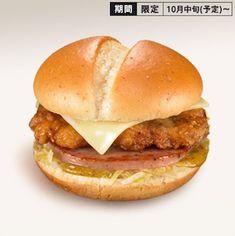 3. German Sausage Chicken (Japan)  Fried chicken thigh patty, slice of grilled pork sausage, cheese, sauerkraut and mustard.