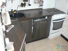 Посудомоечная машина на маленькой кухне, расположение плиты и пмм