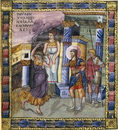 Paris psaulter gr139 fol5v - David - Wikipedia, la enciclopedia libre