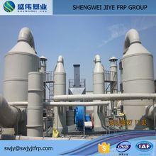 Gas Scrubber, Gas Scrubber direct from Hebei Shengwei Ji Ye Frp Group Co., Ltd. in China (Mainland)