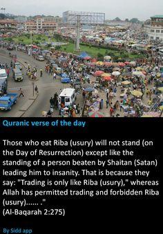 Al Quran - Al Baqarah