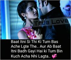Baat itni si thi ki tum bas ache lgte the . New Love Quotes, Couples Quotes Love, Qoutes About Love, Couple Quotes, Shyari Quotes, Poetry Quotes, Life Quotes, Poetry Text, Adorable Quotes