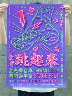 Taiwan Color Stage Fest on Behance