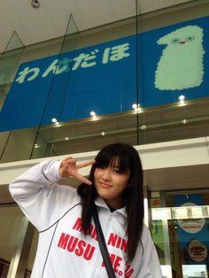 Twitter / MorningMusumeMg: 【愛知/鈴木】 こんにちは。名古屋担当鈴木です。 東海ラジオ ... / 鈴木香音