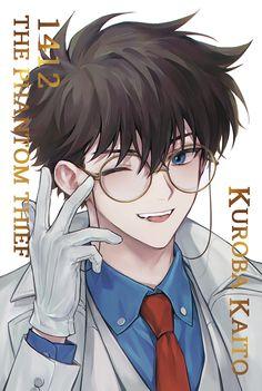 Cool Anime Guys, Hot Anime Boy, Anime Films, Anime Characters, Anime Boy Sketch, Anime Boy Zeichnung, Tsubaki Chou Lonely Planet, Detektif Conan, Kaito Kuroba