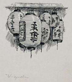 Chinese landscape sketch 28 ideas for 2020 Japanese Drawings, Japanese Art, Architecture Drawing Art, Chinese Architecture, Architecture Office, Futuristic Architecture, Lantern Drawing, Art Sketches, Art Drawings