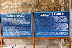 Signboard in the entrance porch of the cloistered Keshava Temple, Somanathapura, Mysore district, One of the finest of Hoysala style architectures, near #Mysore, #Karnataka, #India   #Somanathapura #Somnathpur #Somanathpur #Somanathapur #Architecture #incredibleindia #Travels #Temples #templesofindia #Trayaan #Historical #Monuments #MonumentsOfIndia #Hoysala #HoysalaTemples #HoysalaArchitecture
