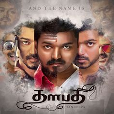 """The man who example for""""Work until your birthday becomes a festival"""" Happy Bday Thalapathy Actor Vijay @Atlee A.R. Rahman Archana Kalpathii @Ags_production #agscinemas #Thalapathy63 #BIGIL #HBDEmientVijay #happybirthdayTHALAPATHY"""