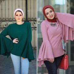 PINTEREST: @MUSKAZJAHAN - Ruffle blouses with hijab – Just Trendy Girls