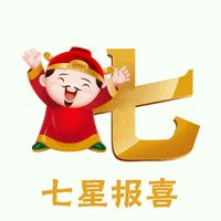 Cny Greetings, Singapore, Chinese, Love, Happy, Character, Gifs, Stickers, Amor