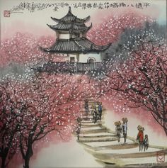 Chinese art has always been of great interest to me due to the fine details the artists' put in their work. They are simple yet complex and due to this, I am always greatly intrigued each time I see a piece of art from the Chinese culture.