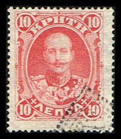 Crete 52 Stamp Prince George of Greece Stamp Stamp Collecting, Crete, Postage Stamps, Prince, Collection, Stamps