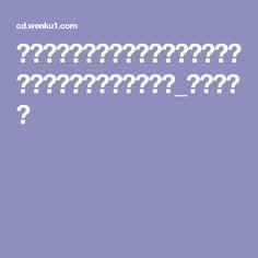 【行成】英语翻译,【行成】的英文单词,【行成】用英语怎么说_汉语大词典