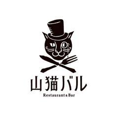 Wildcat - Kenichi Mearashi (April Inc) Typography Logo, Logos, Logo Branding, Branding Design, Symbol Design, Sign Design, Japan Logo, Japanese Graphic Design, Cat Logo
