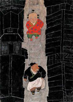 Bao Er illustrated by Cai Gao (《宝儿》蔡皋绘) Japanese Illustration, Illustration Art, Taiwan, Childrens Books, Oriental, Preschool, Artsy, Snoopy, Movie Posters