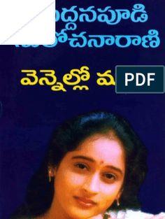23230977 Yaddanapudi Sulochana Rani Seethapathi Part 1 Free Novels, Free Pdf Books, Free Books Online, Free Ebooks, Novels To Read Online, Book Sites, Ebook Pdf, Secretary, Text File