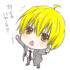 unknown blond chibi boy