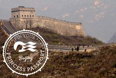 I just pinned Beijing as my dream destination for the Pin Your Princess Passport Giveaway. I can't wait to cruise to the Caribbean if I win! http://woobox.com/h7ue3k #PrincessPassportSweepsEntry