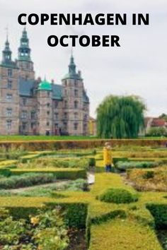 We visited Copenhagen in October. We had the most amazing time here but it will leave you riddled with envy as the Danish lifestyle (including the bike culture) is one to aspire to.