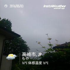 おはよーございます今日も曇り空です  #gunma #takasaki #群馬県 #高崎市 #みんなのIT #なみぶたどっとねっと #namibuta